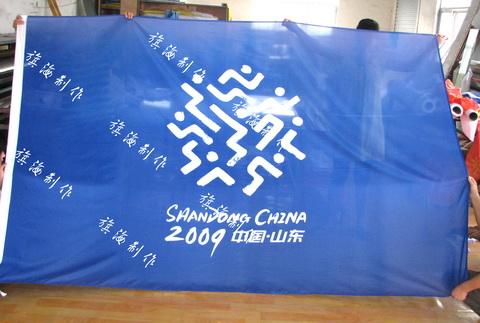 河南公司标志旗制作-济南旗海广告有限公司