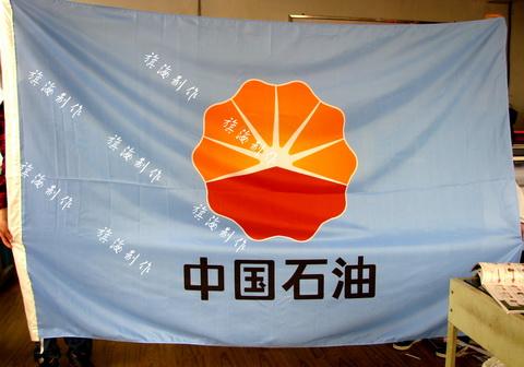 广东山东旗帜制作-济南旗海广告有限公司