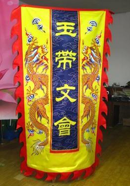 仿古旗的材质与工艺说明-济南旗海广告有限公司